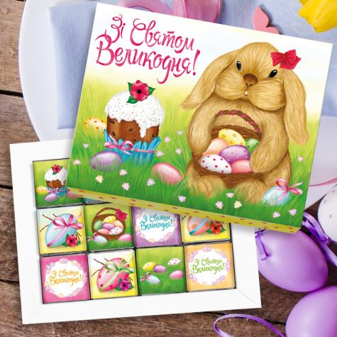 """Шоколадный набор """"Зі святом великодня"""" 60 г"""