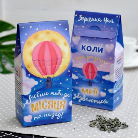 """Чай """"До місяця"""""""